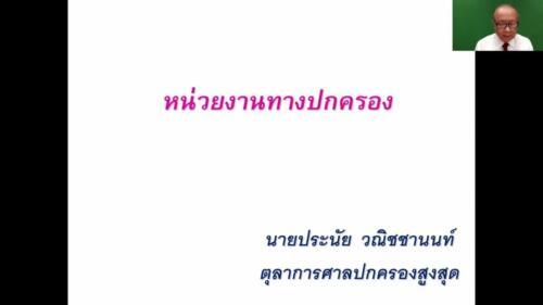 messageImage 1624946557203